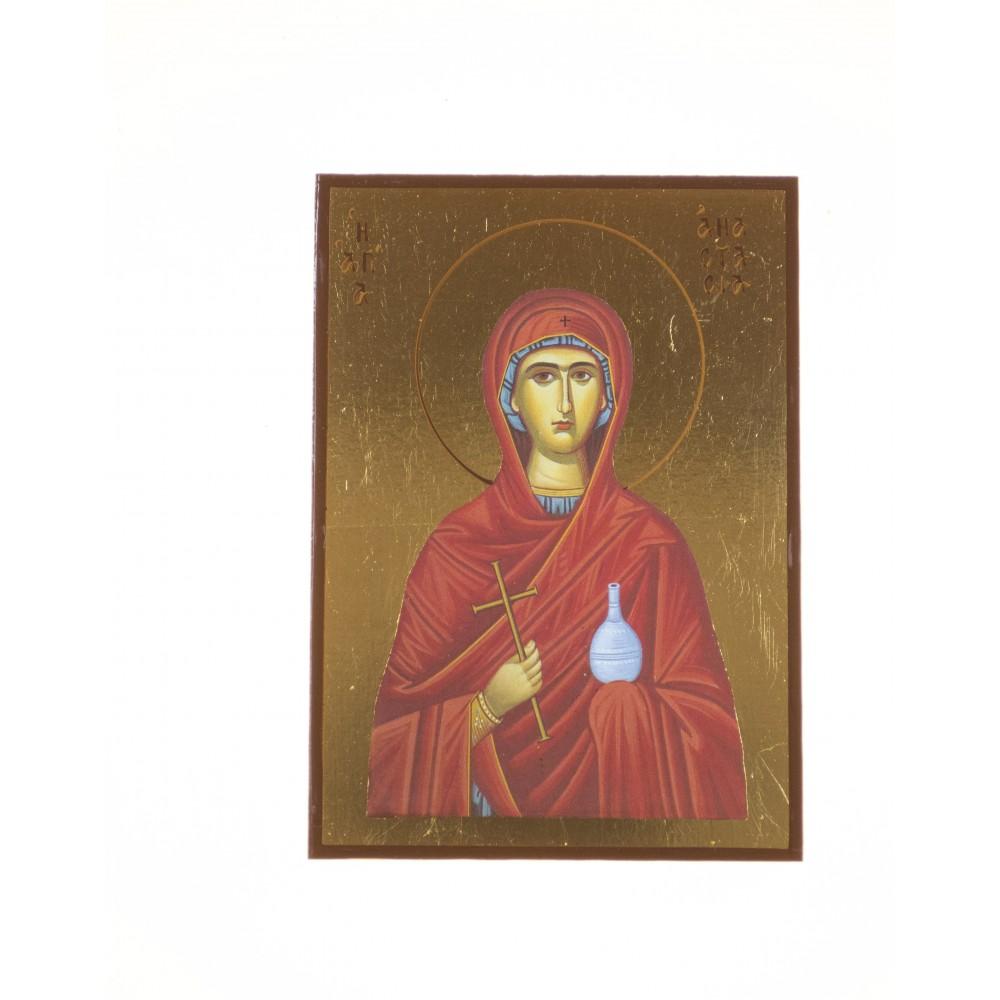 ΑΓΙΑ ΑΝΑΣΤΑΣΙΑ Η ΦΑΡΜΑΚΟΛΥΤΡΙΑ, 10 Χ 14 cm