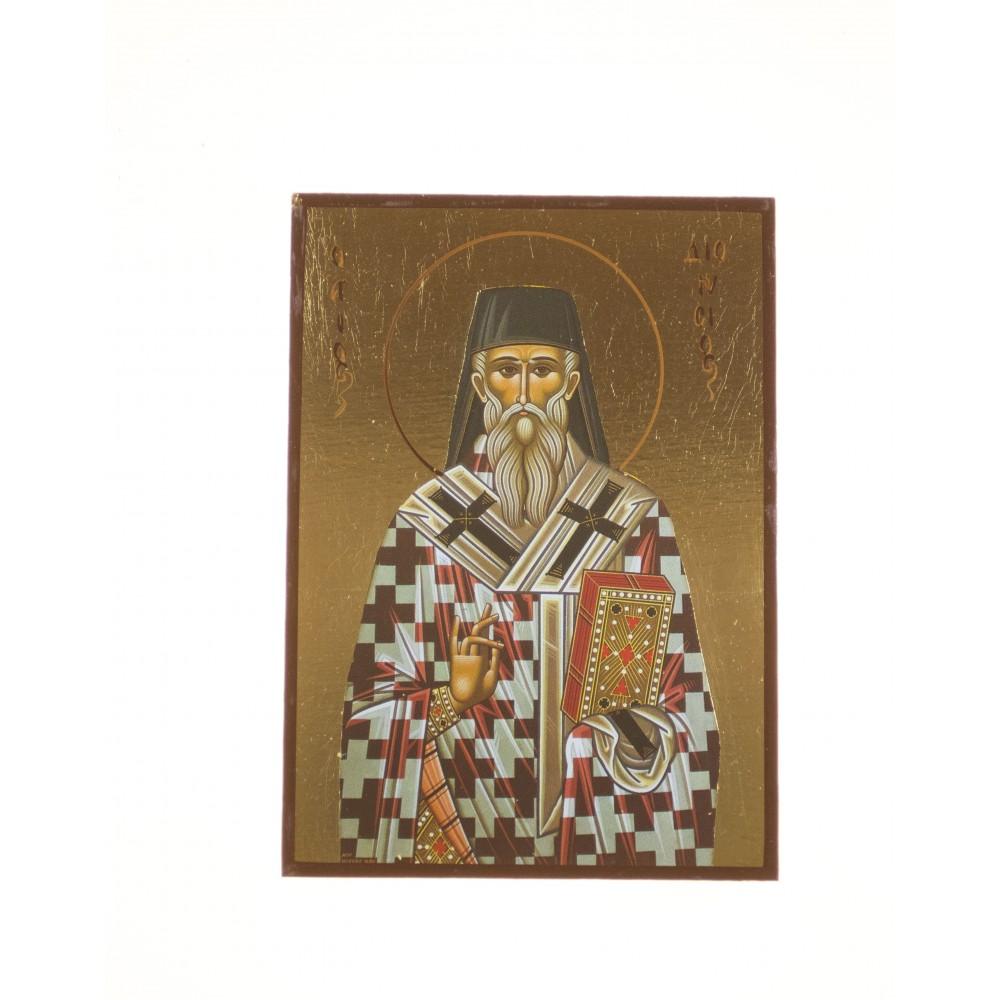 ΑΓΙΟΣ ΔΙΟΝΥΣΙΟΣ Ο ΕΝ ΖΑΚΥΝΘΩ, 10 Χ 14 cm