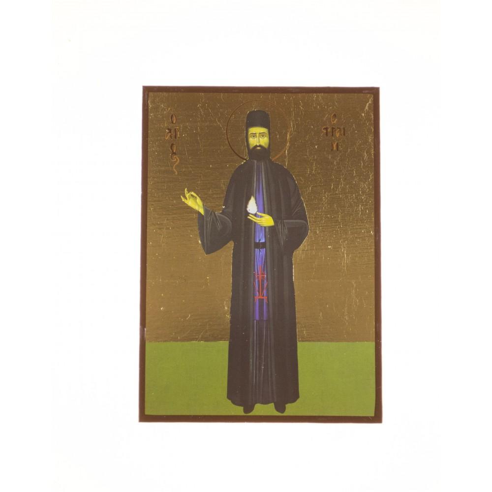 ΑΓΙΟΣ ΕΦΡΑΙΜ, 10 Χ 14 cm