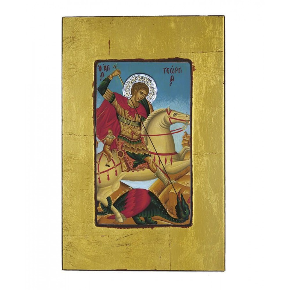 ΑΓΙΟΣ ΓΕΩΡΓΙΟΣ,  34 Χ 22 cm