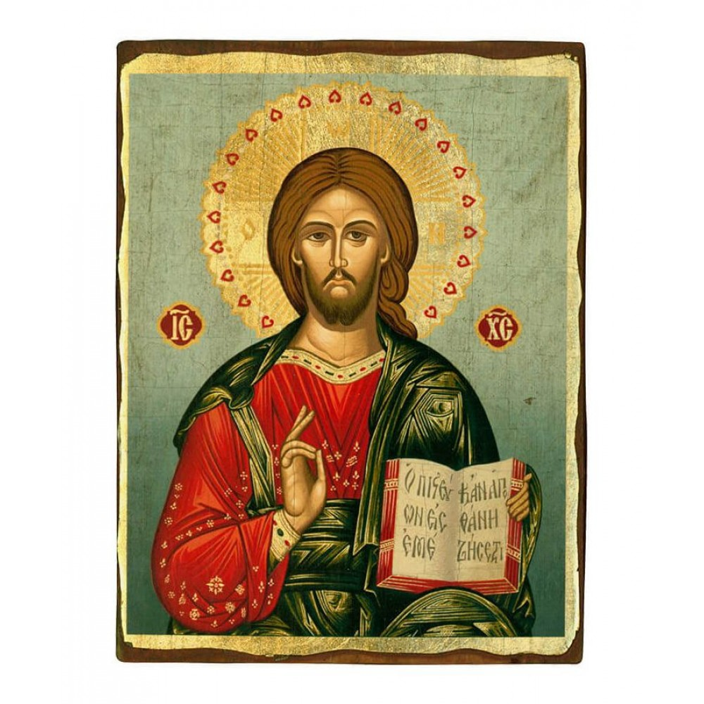 ΙΗΣΟΥΣ ΧΡΙΣΤΟΣ, 13 χ 10 cm