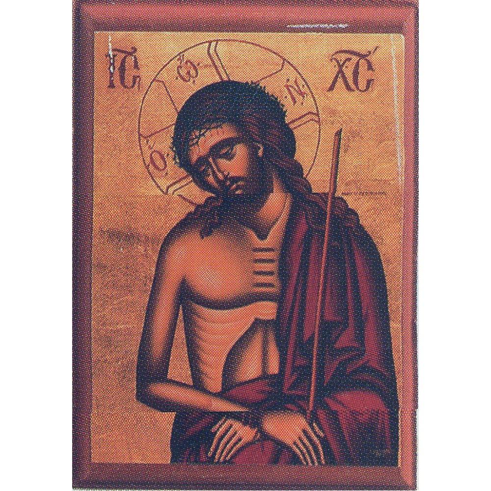 ΝΥΜΦΙΟΣ ΧΡΙΣΤΟΣ, ΕΙΚΟΝΑ 20Χ26 cm