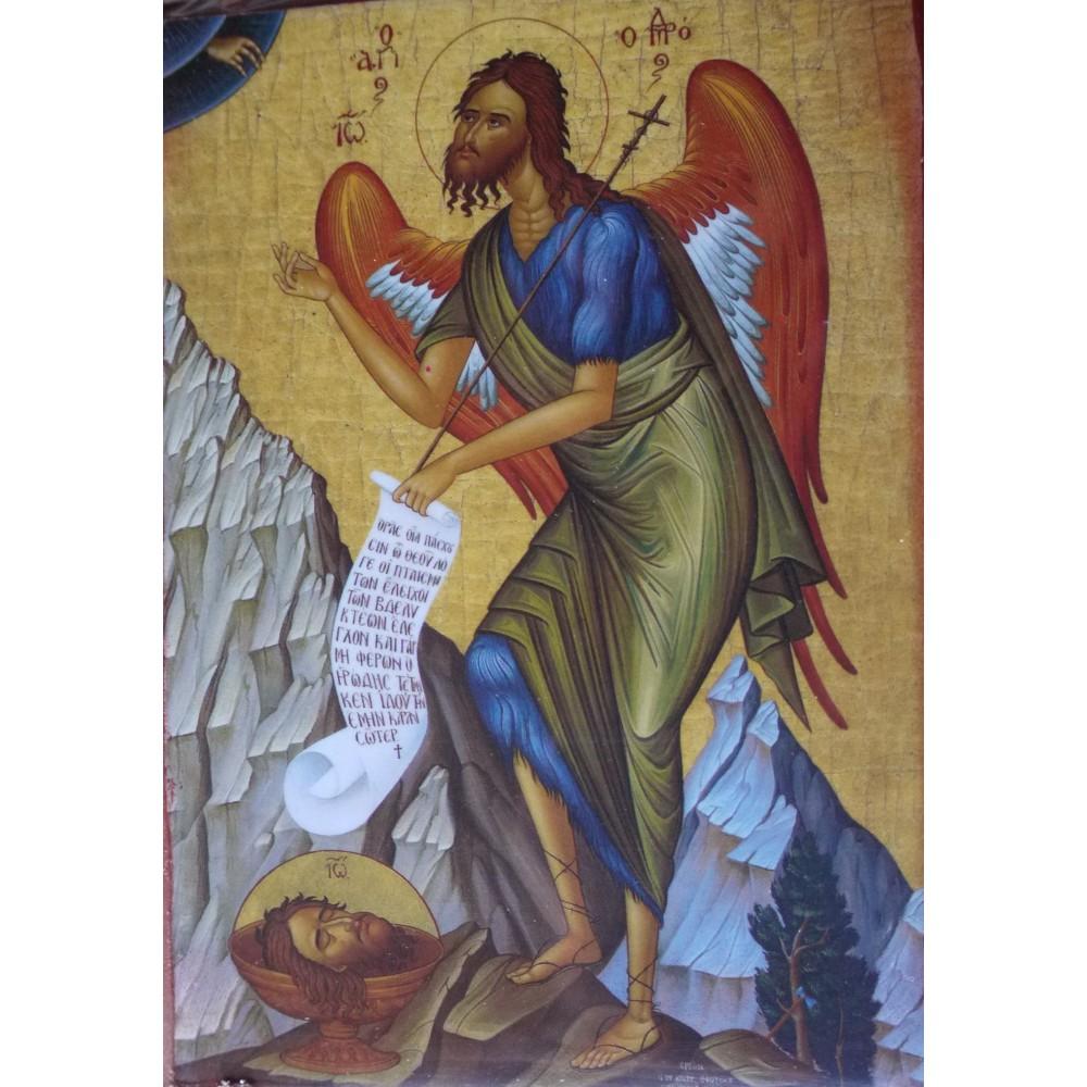 ΑΓΙΟΣ ΙΩΑΝΝΗΣ Ο ΠΡΟΔΡΟΜΟΣ, ΕΙΚΟΝΑ 20Χ14 cm