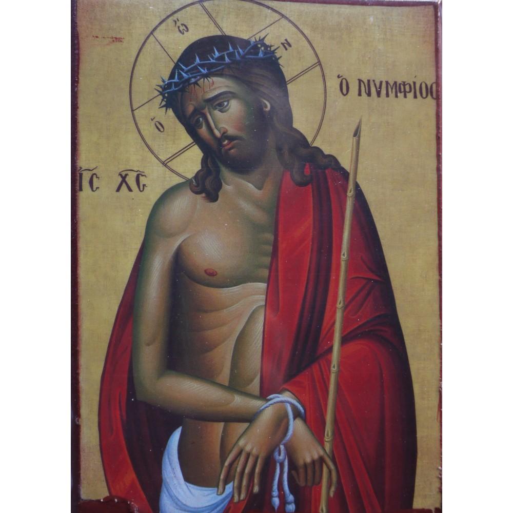 ΙΗΣΟΥΣ ΧΡΙΣΤΟΣ Ο ΝΥΜΦΙΟΣ, ΕΙΚΟΝΑ 20Χ14 cm