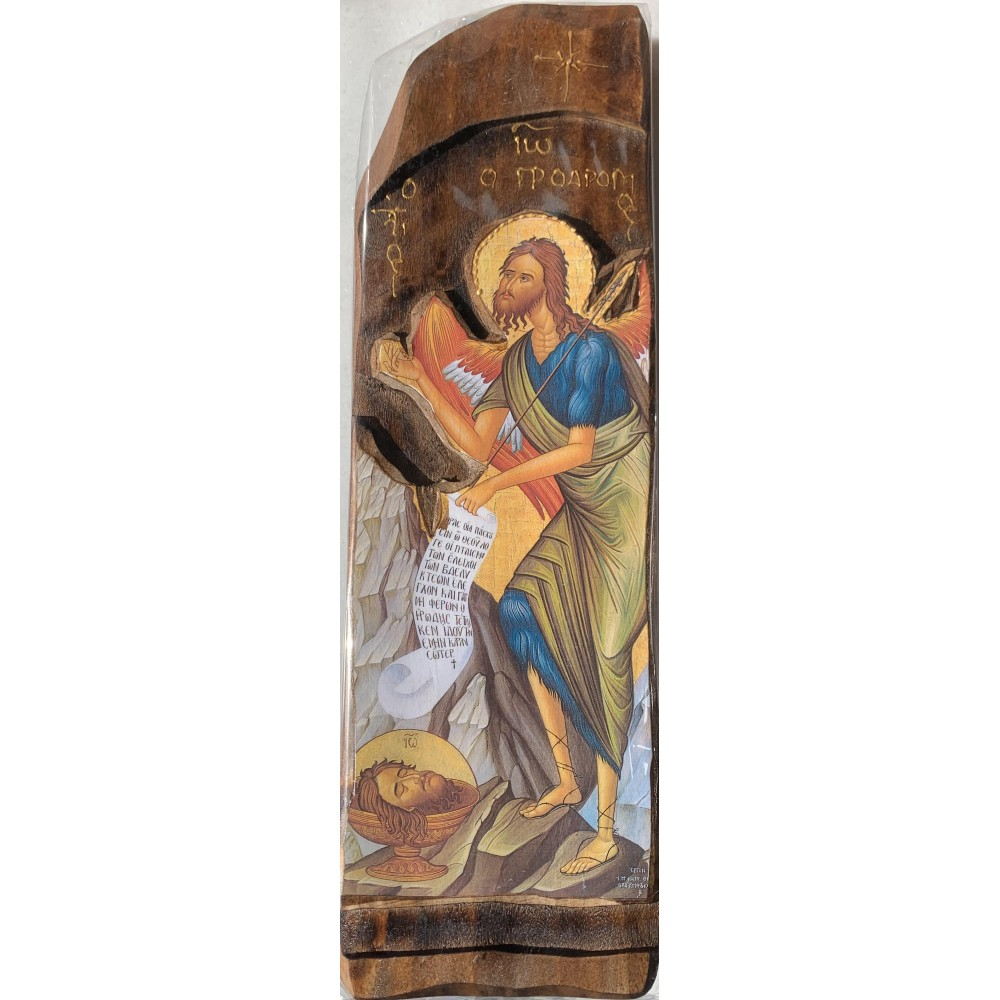 ΑΓΙΟΣ ΙΩΑΝΝΗΣ Ο ΠΡΟΔΡΟΜΟΣ ΞΥΛΙΝΗ ΕΙΚΟΝΑ, Νο 10 12 χ 40 cm