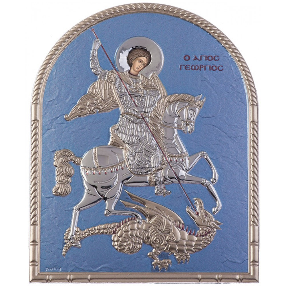 ΑΓΙΟΣ ΓΕΩΡΓΙΟΣ, ΑΣΗΜΕΝΙΑ ΕΙΚΟΝΑ 11,8Χ14,6cm