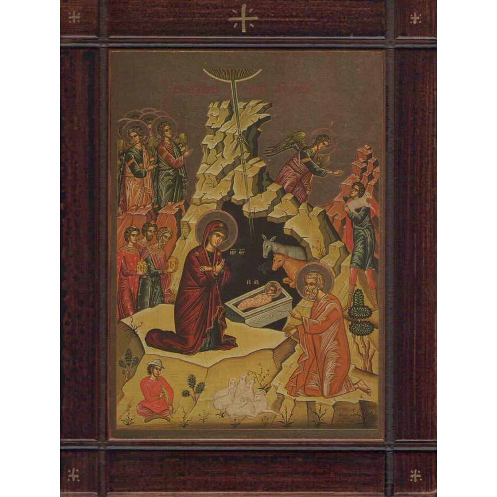 ΓΕΝΝΗΣΙΣ ΙΗΣΟΥ ΧΡΙΣΤΟΥ, ΕΙΚΟΝΑ ΧΡΥΣΟΤΥΠΙΑ 10Χ14 cm