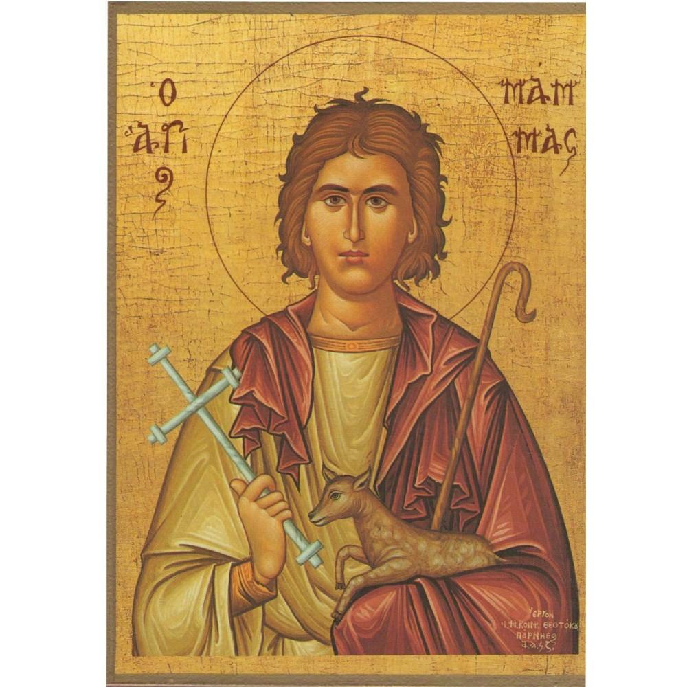 ΑΓΙΟΣ ΜΑΜΑΣ, ΕΙΚΟΝΑ 10Χ14 cm