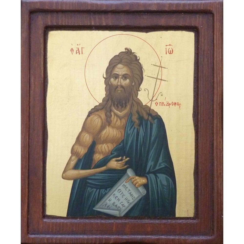 ΑΓΙΟΣ ΙΩΑΝΝΗΣ Ο ΠΡΟΔΡΟΜΟΣ, ΜΕΤΑΞΟΤΥΠΙΑ